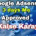 google adsense approvel kaise kare ( 15+ most important tips.)