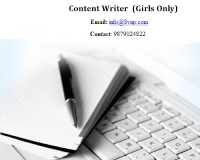 Content Writer (Girls Only) Ahmedabad
