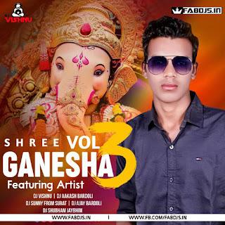 Shree Ganesh Vol 3