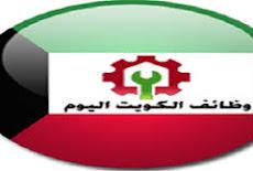 شركة بوابا للتسويق الرقمية في الكويت
