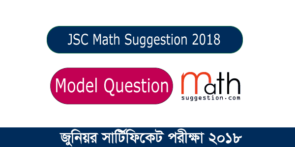 JSC Math Model Question  2018 Part 01