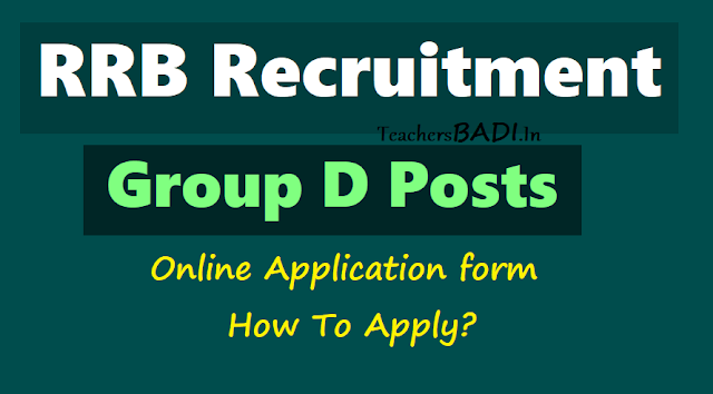 rrb group d posts recruitment 2018 online application form, how to apply?,rrb recruitment online application form,last date to apply for rrb posts,rrb online applying process,rrb recruitment exam fee
