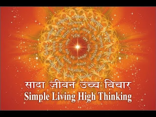 Simple Living and High Thinking