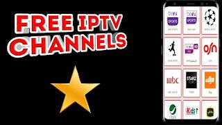 تطبيق العربي Tv لمشاهدة القنوات المشفرة للأندرويد 2021 مجانا
