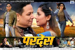 bhojpuri-cinema-pardes