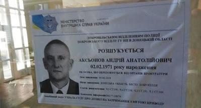 ЦИК признала сепаратиста Аксенова победителем выборов в Донецкой обл