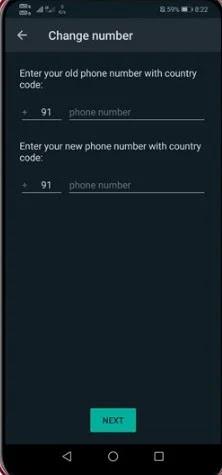 صورة أدخل رقم الهاتف القديم والجديد