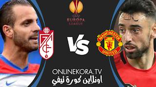 مشاهدة مباراة مانشستر يونايتد وغرناطة بث مباشر اليوم 15-04-2021 في الدوري الأوروبي