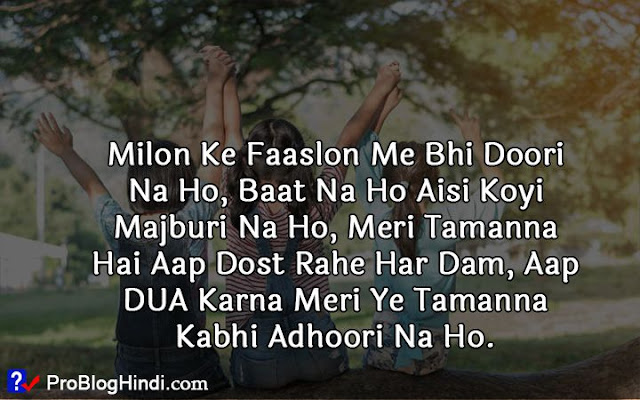 friendship day wishes to husband
