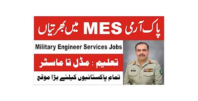 MES Jobs 2021 – MES Jobs 2021 Online Apply