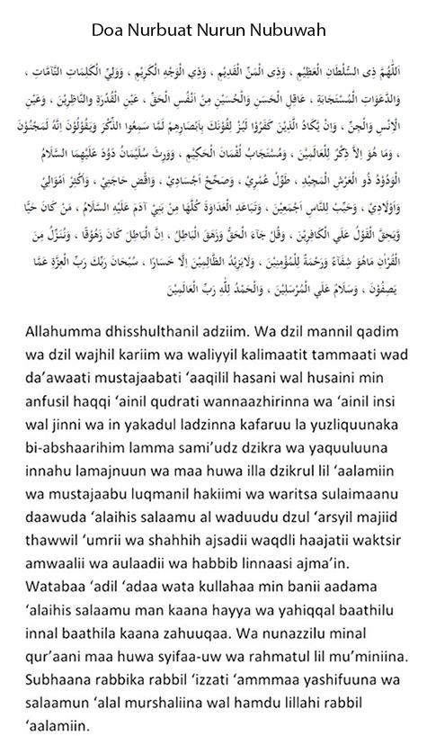 Bacaan Doa Nurbuat