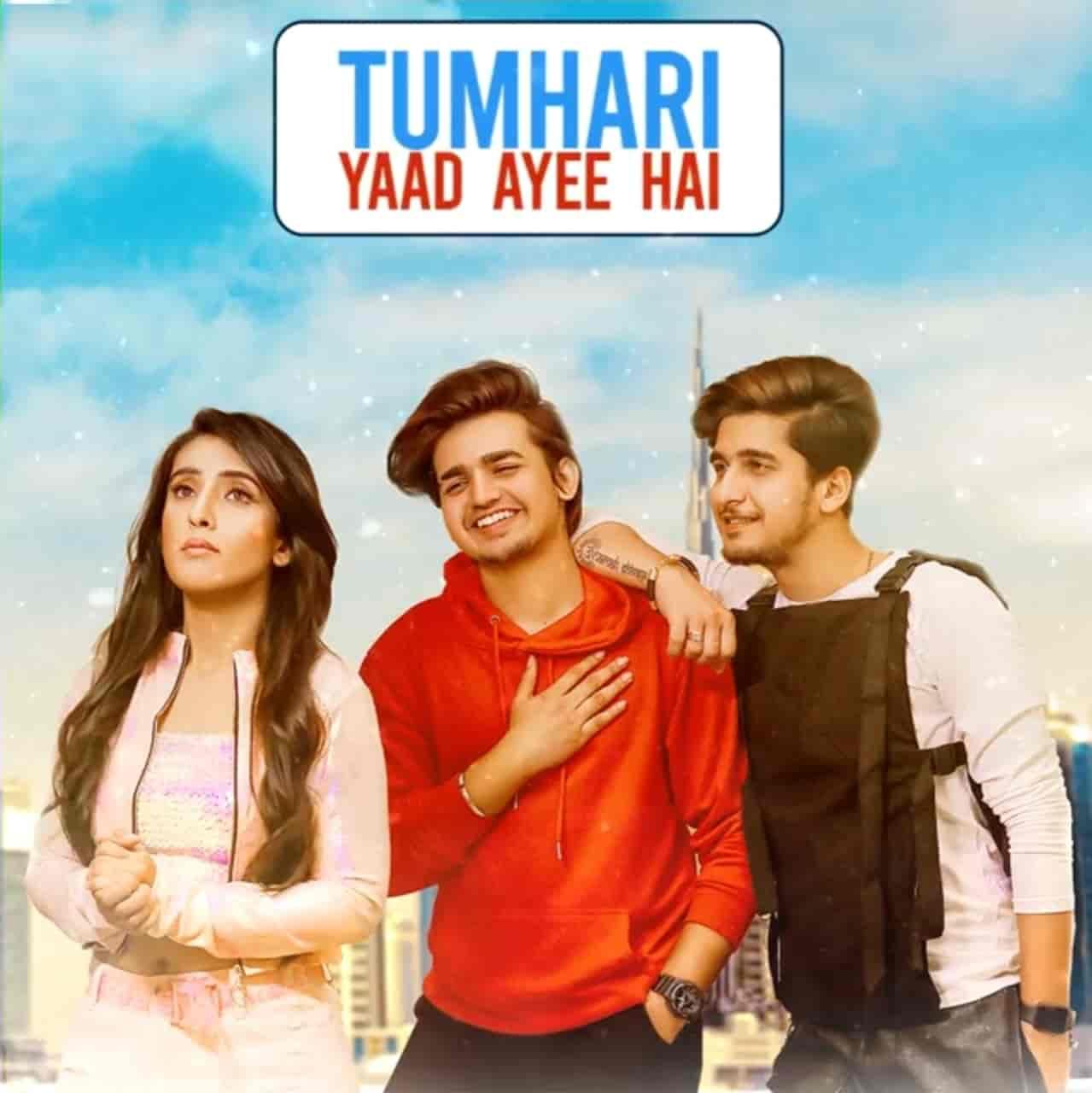 Tumhari Yaad Ayee Hai Song Image Features Sameeksha Sud, Bhavin Bhanushali and Vishal Pandey