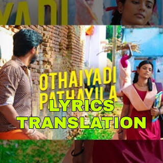 Othaiyadi Pathayila Lyrics in English | With Translation | – Kanaa