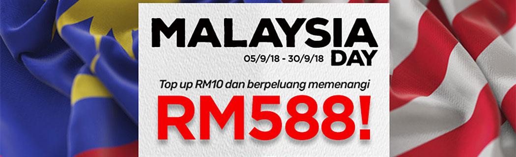 Kempen HARI MALAYSIA Cabutan Bertuah