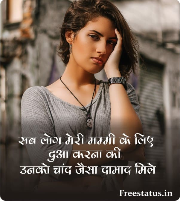 Attitude-Shayari-For-Girls-2-Line