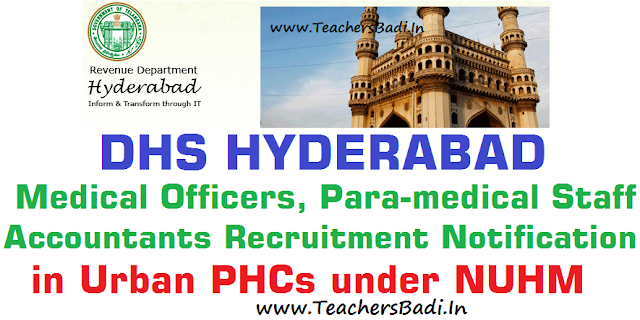 Hyderabad Medical Officer,ANM,Staff Nurse,Pharmacist,Lab Technician,Accountant Posts 2016