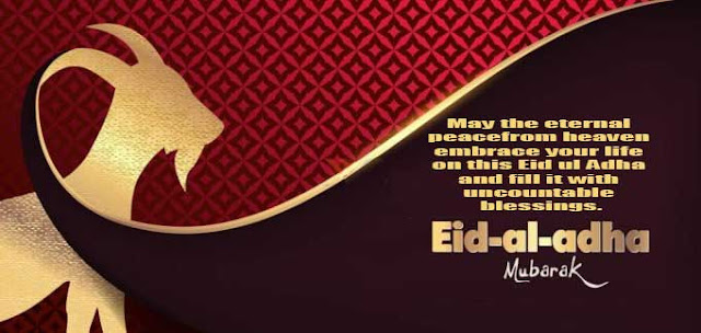 Eid ul Adha Wishes, Quotes & Messages