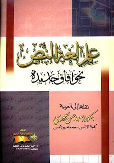 كتاب دانش pdf