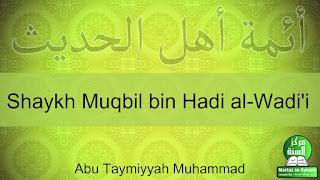 Syaikh Muqbil Bin Hadi Al-Wadi'iy