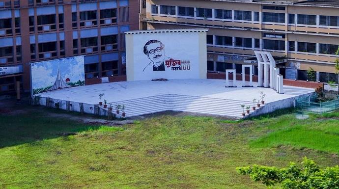 চাঁদপুর সরকারি কলেজ মাঠে বঙ্গবন্ধুর ম্যুরালেই হবে ১৭ মার্চের শ্রদ্ধাঞ্জলি