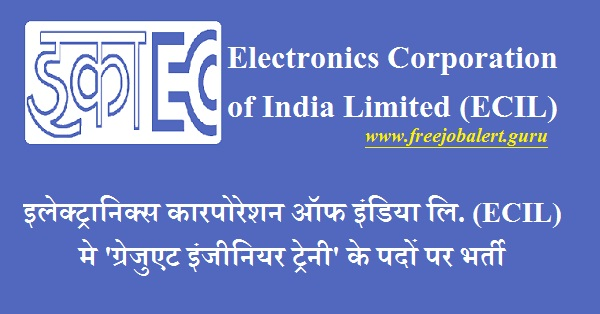 Electronics Corporation of India Limited, ECIL, Telangana, Engineer Trainee, Graduation, B.Tech, Latest Jobs, ecil logo
