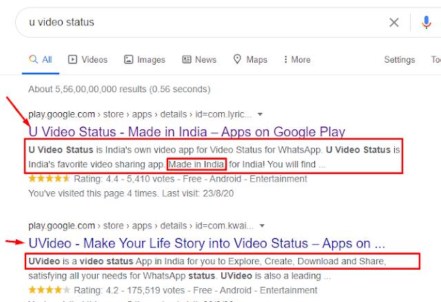 U Video Status App क्या है इसे कैसे use करें