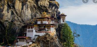 Bután - Reino de la felicidad