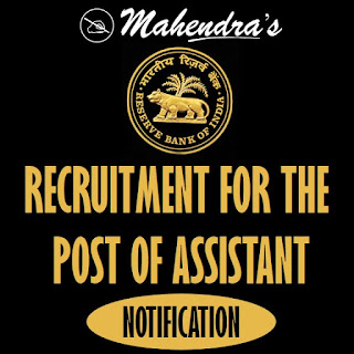 RBI Assistant Recruitment 2019 Out