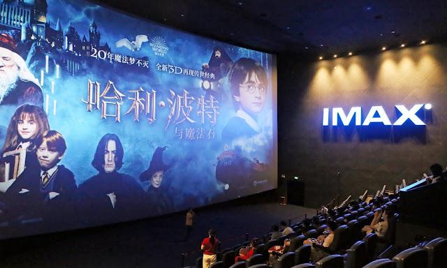 Os fãs antes de uma sessão do filme em Xangai (15 de agosto de 2020) | Ordem da Fênix Brasileira
