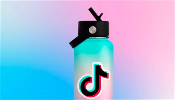 how to change profile picture on tiktok