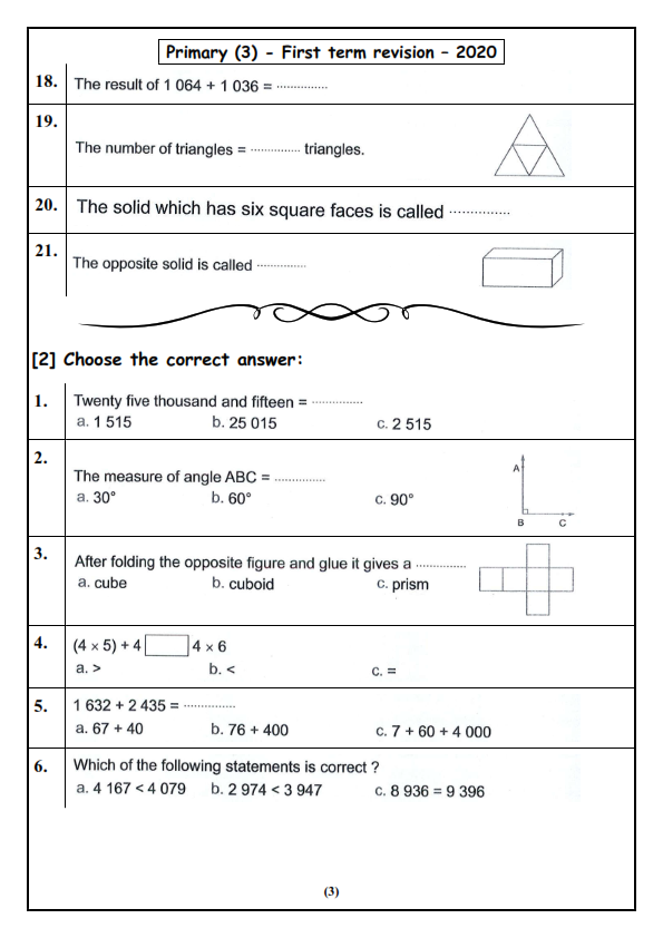توقعات امتحان Math للصف الثالث الابتدائي لغات ترم أول 2020 03_003
