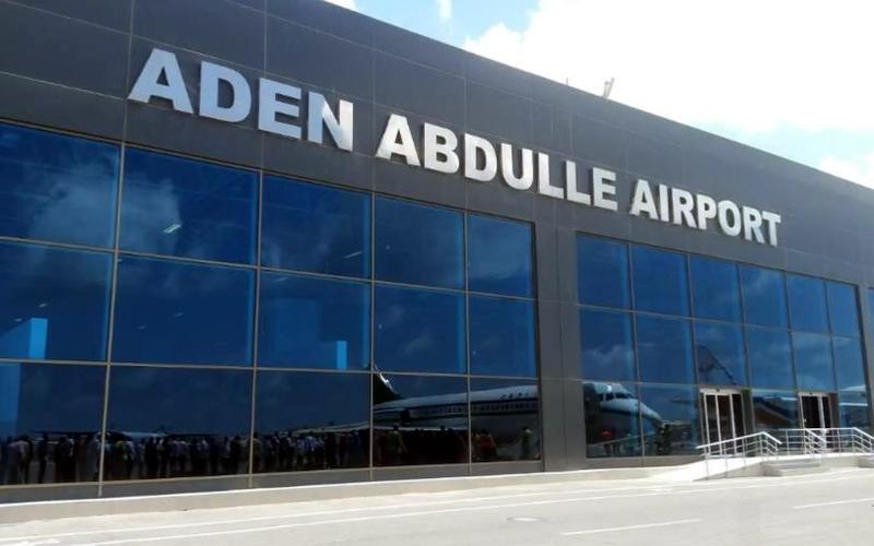 مطار مقديشو Aden Adde International Airport آدم عبد الله عدي الدولي