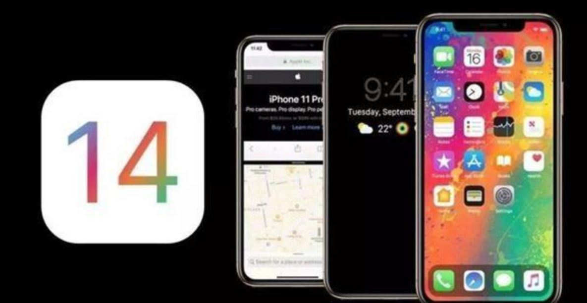 Here comes IOS 14! These features released in June are on par with Android