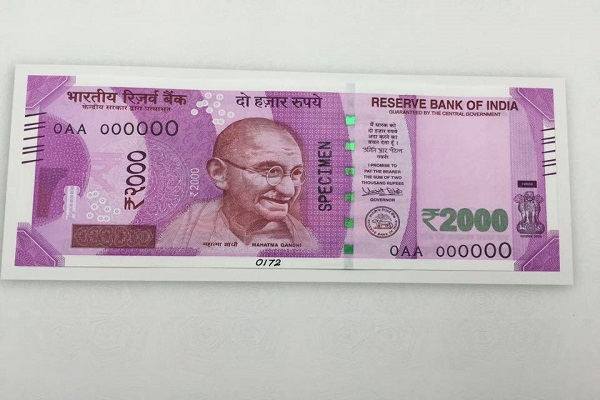 rbi 2000 rs notes issued date