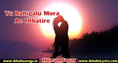 Tu Rahigalu Mora Ae Chhatire (Human Sagar)-www.AllodiaSongs.in