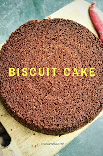 Biscuit cake is a very simple cake recipe.  You can use any biscuit of your choice.  Here I have used leftover broken biscuits to make this delicious leftover biscuits cake. It is a very simple recipe and good for beginners who wants to know how to bake a cake.