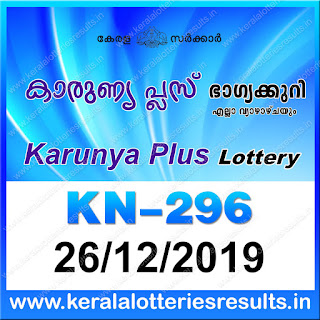 "KeralaLotteriesresults.in, ""kerala lottery result 26 12 2019 karunya plus kn 296"", karunya plus today result : 26-12-2019 karunya plus lottery kn-296, kerala lottery result 26-12-2019, karunya plus lottery results, kerala lottery result today karunya plus, karunya plus lottery result, kerala lottery result karunya plus today, kerala lottery karunya plus today result, karunya plus kerala lottery result, karunya plus lottery kn.296 results 26/12/2019, karunya plus lottery kn 296, live karunya plus lottery kn-296, karunya plus lottery, kerala lottery today result karunya plus, karunya plus lottery (kn-296) 26/12/2019, today karunya plus lottery result, karunya plus lottery today result, karunya plus lottery results today, today kerala lottery result karunya plus, kerala lottery results today karunya plus 26 12 26, karunya plus lottery today, today lottery result karunya plus 26.12.26, karunya plus lottery result today 26.12.2019, kerala lottery result live, kerala lottery bumper result, kerala lottery result yesterday, kerala lottery result today, kerala online lottery results, kerala lottery draw, kerala lottery results, kerala state lottery today, kerala lottare, kerala lottery result, lottery today, kerala lottery today draw result, kerala lottery online purchase, kerala lottery, kl result,  yesterday lottery results, lotteries results, keralalotteries, kerala lottery, keralalotteryresult, kerala lottery result, kerala lottery result live, kerala lottery today, kerala lottery result today, kerala lottery results today, today kerala lottery result, kerala lottery ticket pictures, kerala samsthana bhagyakuri"