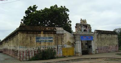 Shri Bhoomeeshwarar Temple Marakkanam Villupuram
