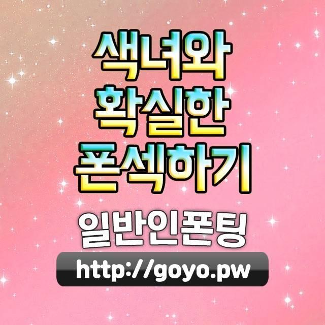 서울성북여성비뇨기과