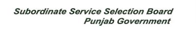PSSSB Clerk (Legal) Recruitment 2021 – Total 160 Post