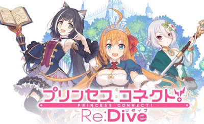 Princess Connect! Re:Dive Episódio 8