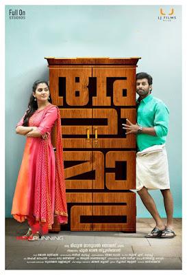 Alamara 2017 Malayalam 480p DVDRip 400MB With Bangla Subtitle