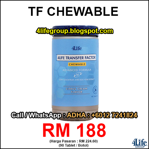 foto 4Life Transfer Factor Chewable Advanced Formula