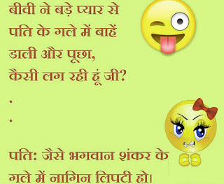 Best Laughing Funny Jokes Images Free Download 48