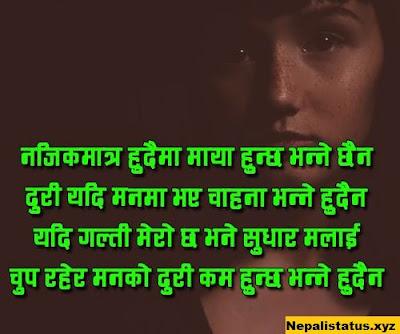 Nepali-fb-sad-status