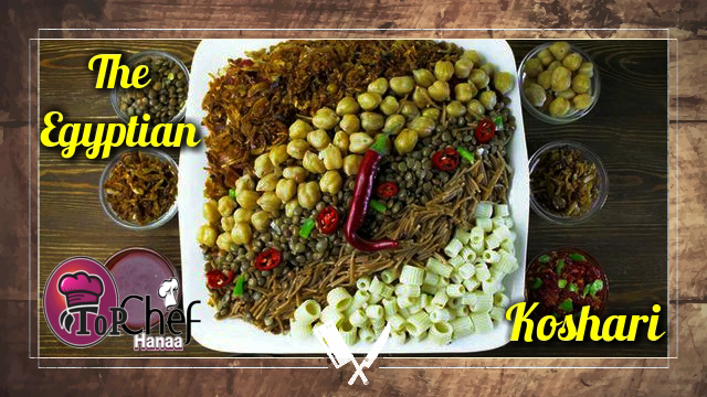 The Egyptian Koshari , the famous meal in Egypt
