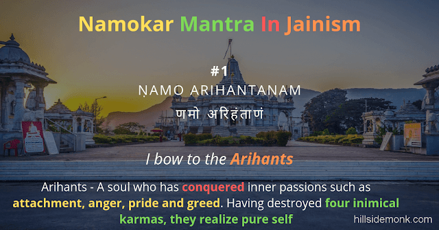 Namokar Mantra Meaning and Significance: Into Jainism 1