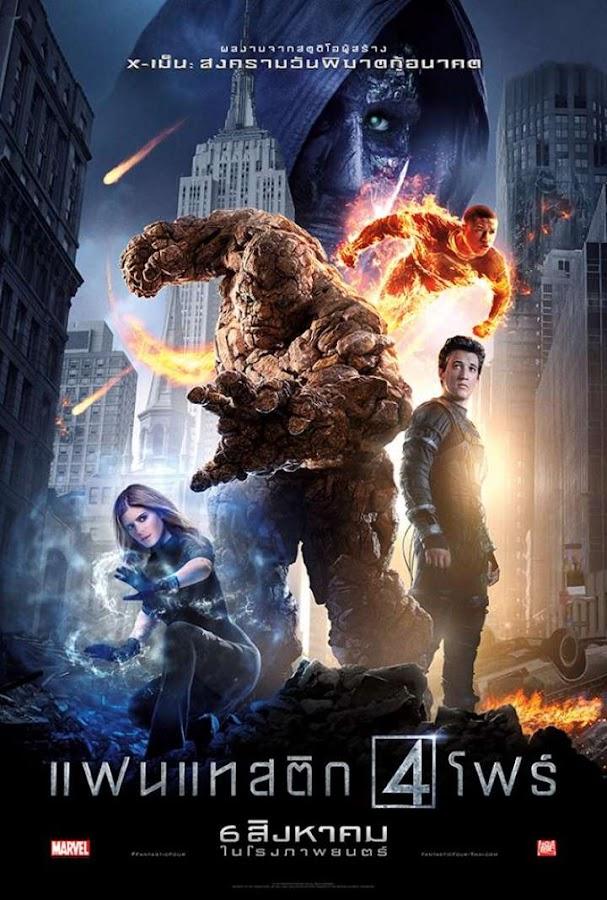 ตัวอย่างใหม่ : Fantastic Four (แฟนแทสติก โฟร์) ตัวอย่างสุดท้าย ซับไทย poster thai