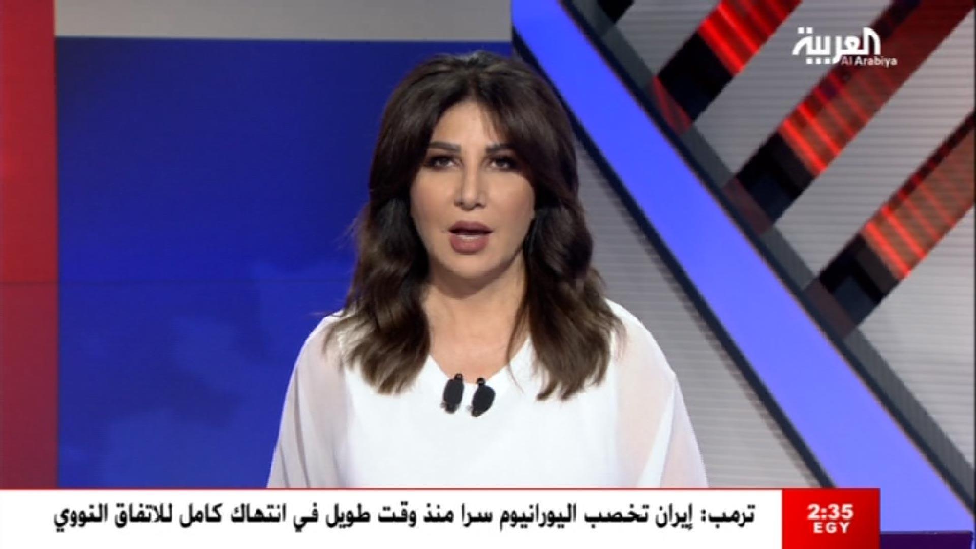 Frekuensi siaran Al Arabiya di satelit AsiaSat 5 Terbaru
