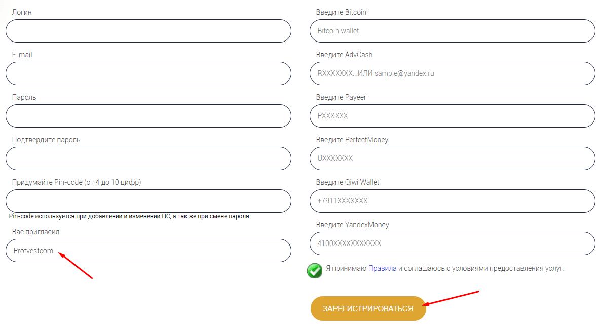 Регистрация в BTCTOP 2